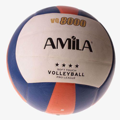 Amila VQ8000