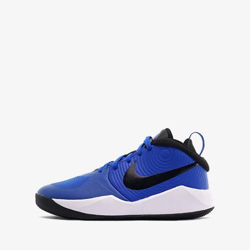 Nike Team Hustle D 9