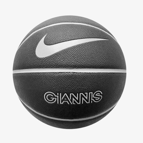 Nike Giannis All Court